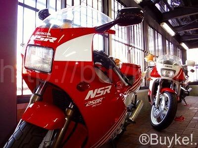 排気量250cc