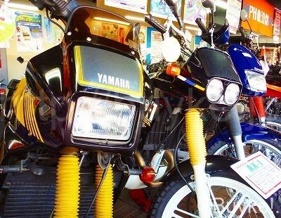 デュアルパーパスバイク