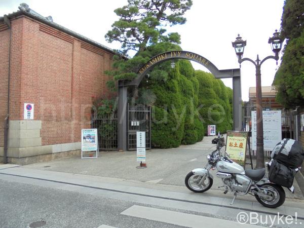 倉敷美観地区 ツーリング