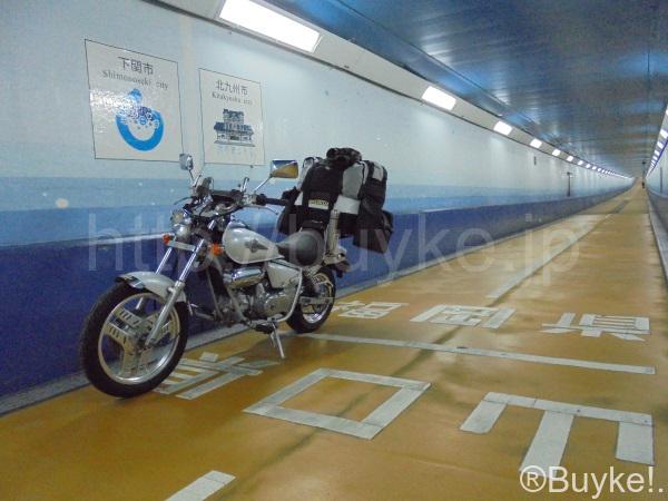 関門トンネル バイク