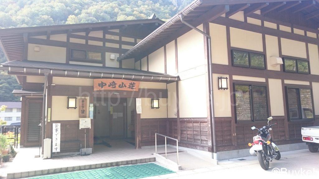 奥飛騨温泉郷 ツーリング