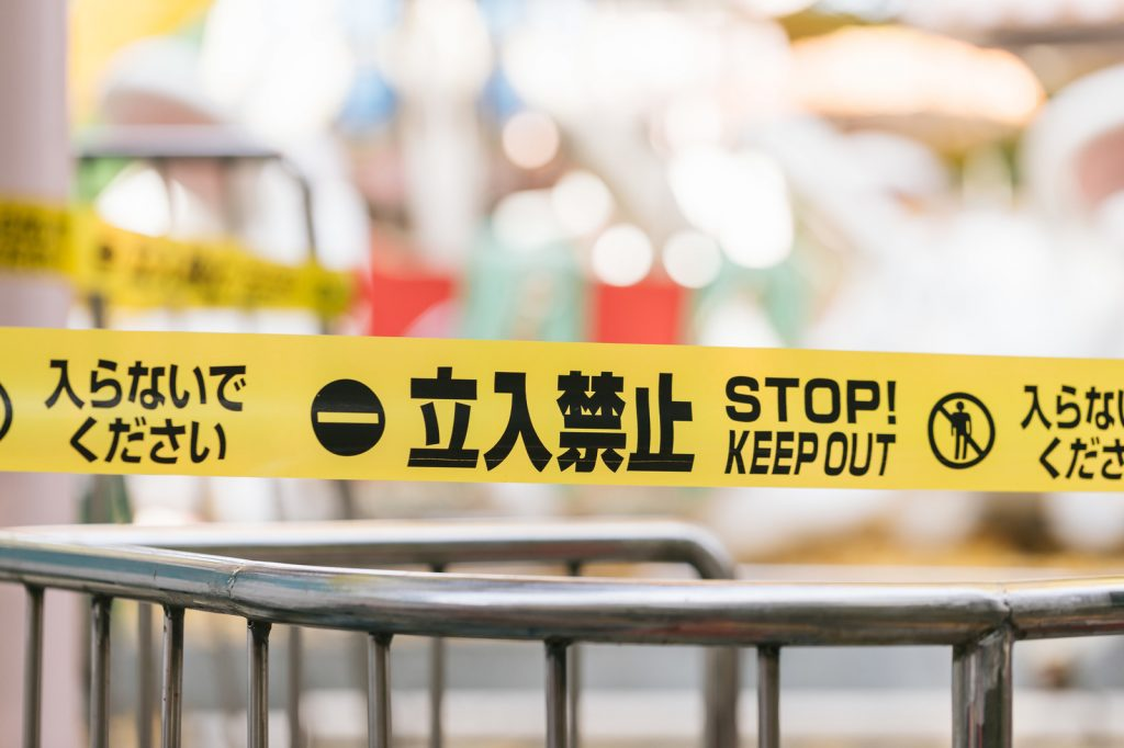 バイクガレージ 盗難防止