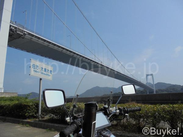 伯方橋,大島大橋